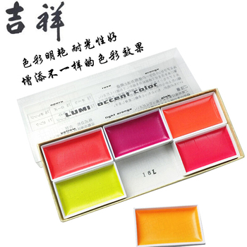 Sakura Kissho stałe farby akwarelowe wyróżnij farby fluorescencyjne zestaw 6 kolorów japonia Lumi Occent kolor Sakura japońskie farby tanie i dobre opinie JP (pochodzenie) 6 lat Highlight Wodne farby w różnych kolorach Paper Watercolor