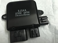 1355A124 Top Quality Hot Sale NEW Relay Radiator Cooling Fan Control Unit For Mitsubishi Lancer Outlander