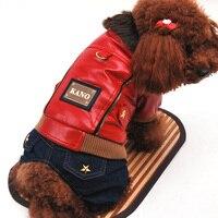Eğlence deri köpek giysileri kış pet giysi sıcak pamuk ceket Oyuncak VIP dört kalınlaşma Ceket 2 renkler