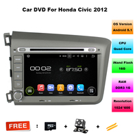 Quad Core 2 Din Android 5 1 Car DVD Automotivo For Honda CIVIC 2012 2013 With