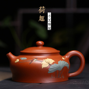 High quality teapot of mud painting masters painted manually painted violet arenaceous technology gifts custom tea set