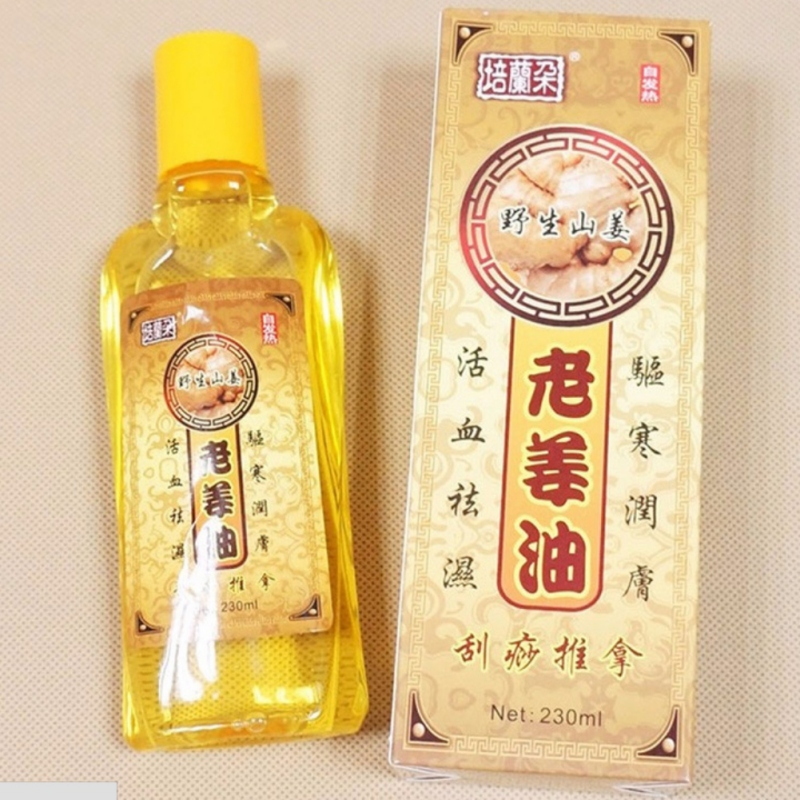 2019 Hot Spicy Ginger Oil Body Scrapping Chinese Traditions Tuina Cupping Oil Massage Tools Wild Ginger Oil2019 Hot Spicy Ginger Oil Body Scrapping Chinese Traditions Tuina Cupping Oil Massage Tools Wild Ginger Oil