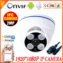 Wide Angle 2.8mm indoor DOME HD IP Camera full 1080P 960P 720P ONVIF P2P Security CCTV IR Cut 4PCS ARRAY LED Motion Detect RTSP 1080p 2mp full hd cctv ip camera module pcb main board 2 0mp onvif p2p panoramic wide angle 5mp lens support ir cut