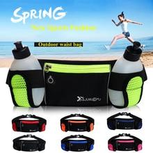 Беговая поясная сумка с бутылками для воды Trail Gym Mobile Bags гидрационный ремень сумки для бега, фитнеса спортивный поясной кошелек