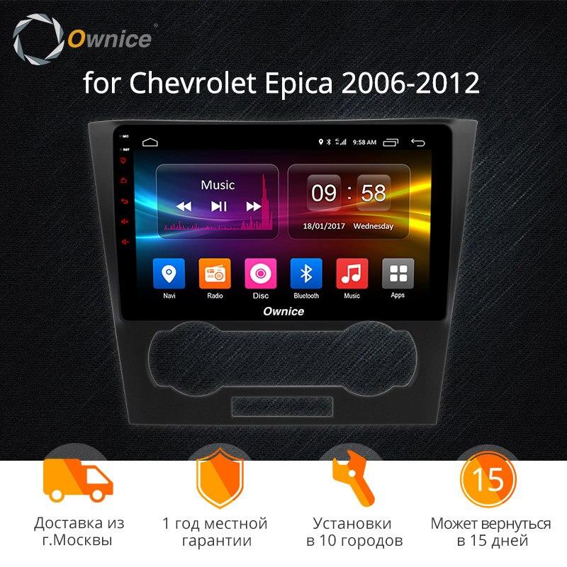 Ownice K1 K2 K3 2 din Android 9.0 Octa Núcleo gps carro dvd para Chevrolet epica 2006-2012 4G LTE radio 32G Apoio ROM Do Jogo Do Carro