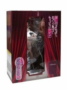 Image 5 - Daiki koogyou Iya na Kao Sarenagara Opantsu Misete Moraitai, figura de mucama Chitose Ito clásico marrón Ver. Modelo de figura de acción PVC