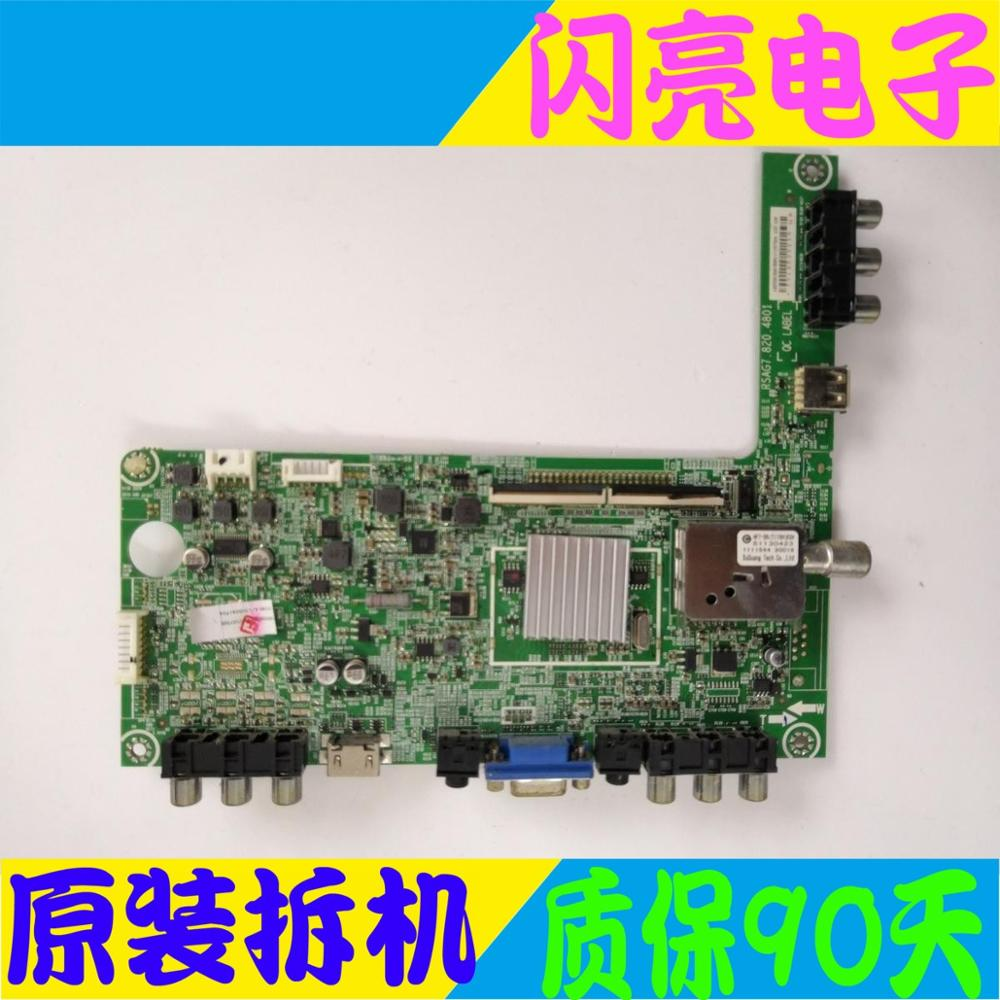 Circuits Audio & Video Replacement Parts Genteel Main Board Power Board Circuit Logic Board Constant Current Board Led 32h310 Motherboard Rsag7.820.4801 Screen He315fh-f18