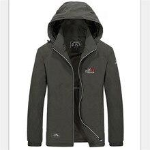 JIANJEEP Brand Jacket Men Overcoat Outdoor Windbreaker Hiking Amping Coat Bomber Thin Male Masculina Quick Dry Jacket Homme