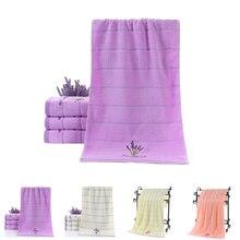 Чистый хлопок, утолщенные полосатые полотенца для лица, лавандовый узор, абсорбирующие быстросохнущие полотенца для лица