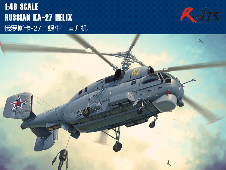 RealTS HobbyBoss 81739 1/48 Russian Ka-27 Helix Helicopter Assembly Aircraft Model Kits