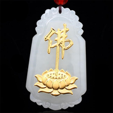 TJP Gold-inlaid jade Hetian jade pendant Pendant word pendant manufacturers wholesale processing free shipping manufacturers wholesale all kinds of best lp guitars can be customized ems free shipping