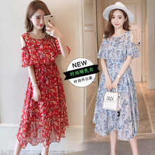 9226# Floral Printed Chiffon Maternity Nursing Dress Summer Fashion Breastfeeding Clothes for Pregnant Women Elegant Pregnancy