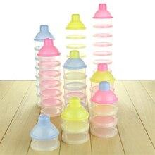3-4-5 1 細胞ベビー幼児収納ボックス食品ミルク哺乳粉末ディスペンサー容器適切な走行 個
