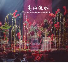 New tieyi gaoshanshuilu lead wedding arch background decoration T stage road placed pieces of props