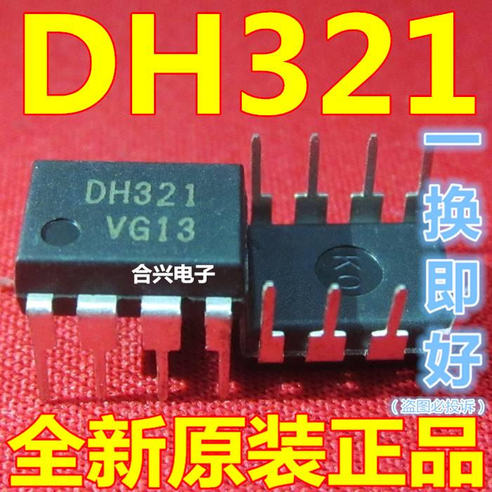 50pcs DH321 FSDH321 induction   New and original