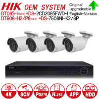 Hikvision OEM 4K 8POE Security CCTV System Kits NVR DT608 H2/P8 = DS 7608NI K2/8P & 4pcs 8MP IP Camera DT085 I = DS 2CD2085FWD I