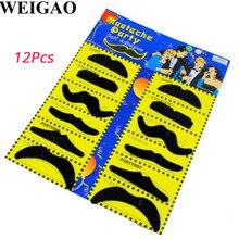 WEIGAO/вечерние костюмы на Хэллоуин, творческий забавный костюм, пиратские вечерние усы, косплей, поддельные усы, искусственная борода для детей, декор для взрослых