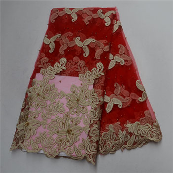2018 Latest African Lace Swiss Cotton Dry Lace Fabric High Quality Swiss Lace Material With beaded For wedding lace -L5