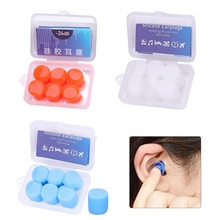 3pair Silicone  Anti-Noise Ear Plugs For Sound Insulation Ear Protection Swimming Earplugs Quiet Learn Workplace Safety Earplugs