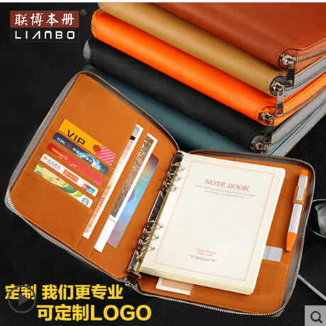 PU leather a5 business zipper leather folder manager organizer bag a5 file folder holder briefcase leather folder W037