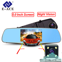 Wholesale E-ACE Car DVR Full HD 1080P 5.0 Inch Auto Camera Rearview Mirror With Dual Lens Video Registrator Recorder Night Vision Dash Cam