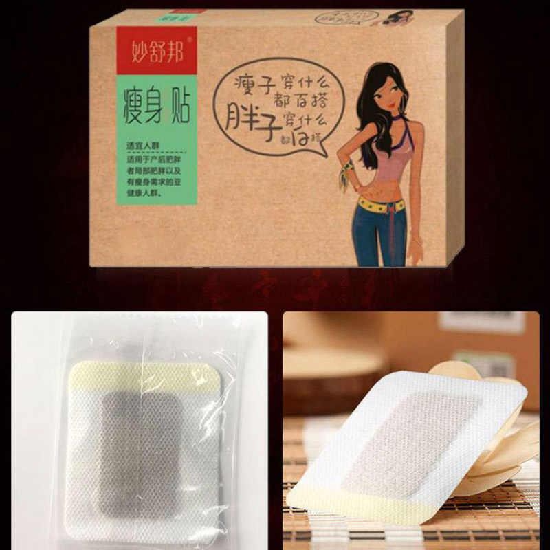 50PC Slimming ผลิตภัณฑ์ลดน้ำหนักจีน Medicina Tradicional ผลิตภัณฑ์ลดน้ำหนัก Slim Patch Navel สติกเกอร์ Remedio Para Emagrecer