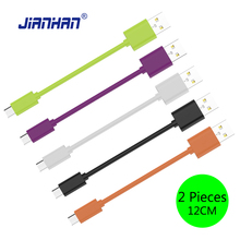JianHan 2 Pack Micro USB Cable 12 CM Fast Charge & Data Sync Cables for Xiaomi Redmi,Samsung S7,Huawei P8 Mate 8,LGV10
