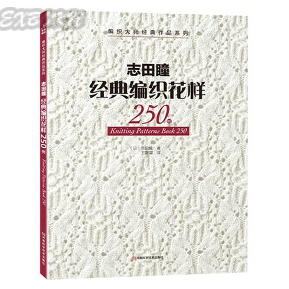 Knitting Store In Tokyo : Aliexpress buy japanese knitting patterns book