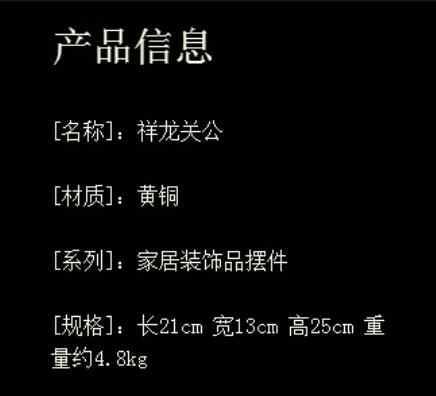 SHUN медный Wu Caishen Гуань Ю Xianglong нож Guan Gong Lucky Town house Shop Украшение для гостиной