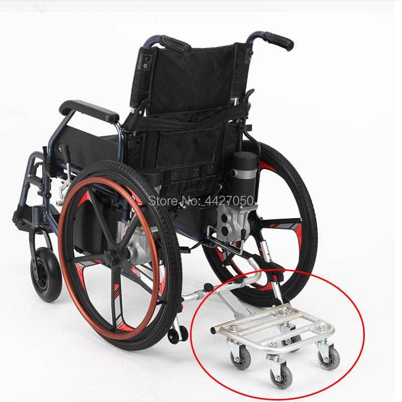 Good quality electric wheelchair towing dolly