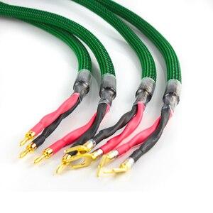 Image 2 - HIFivv аудио кабель динамика Y Тип разъем жар рога линия HiFi Чистая медь акустическая линия 4 ядра звуковой кабель горячая распродажа