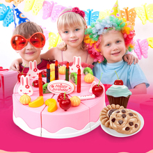 75pcs/set DIY Cutting Birthday Cake 5.5inch Children Kids Baby Early Educational Classic Toy Pretend Play Kitchen Food