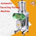13л автоматическая машина для отварки и упаковки цифровой контроль отварки машина по международной доставке YJ13