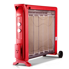Free shipping Silicon furnace KaoHuoLu electrothermal film speed Electric Heaters Electric Heaters