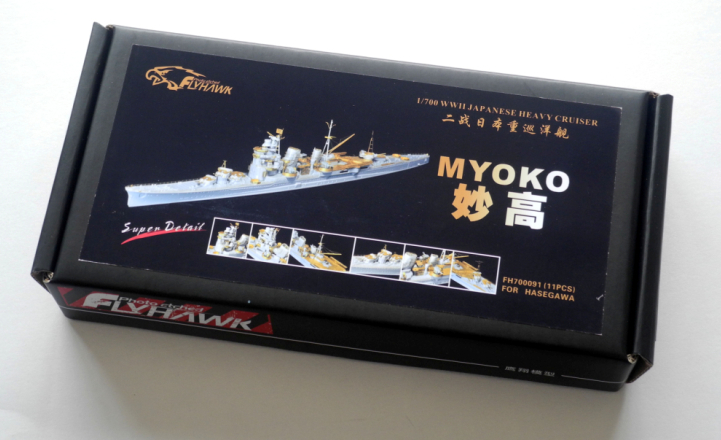 1/700  Myoko cruiser  Assembly model Warship Toys  Retrofit parts 1 700 german cruiser prinz eugen with trumpeter 05766 warship assembly model toys retrofit parts