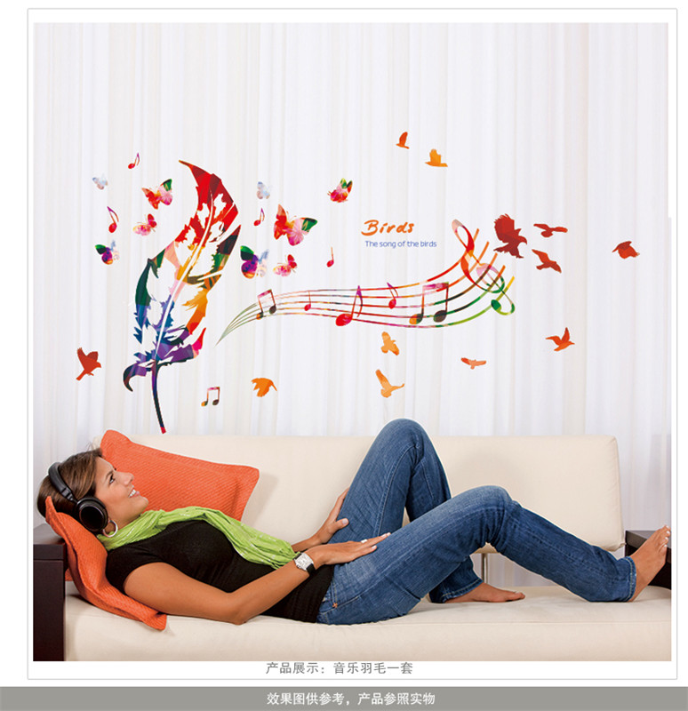 50X70CM DIY Feather Musical Note Bedroom Vinyl Art Decal Wall Stickers Home Decor Creative Sofa Background Living Room