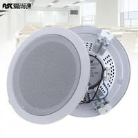 Durable 2pcs 6 Inch 15W Fashion Metal Microphone Input USB MP3 Player Ceiling Speaker For Home