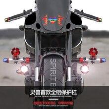Мотоцикл изменение бампер анти падение передний бампер бар анти Падения Придерживайтесь личного творческого продукта moto безопасности вождения инструмент