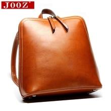 Jooz женщины рюкзак натуральная кожа рюкзак женщины 2017 школьные сумки для подростков девочек коричневый женская сумка