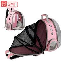 SMARTPET Прозрачный Pet космическая капсула дышащий рюкзак-переноска для щенка кошка собака сумка для путешествий на открытом воздухе расширяемая задняя Сумка