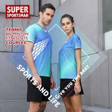 Men Fitness Workout Clothes Running Jogging Suits Women Gym Wear Table Tennis Uniform Clothing Set Badminton Training Sportswear(China)