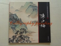 Chinese Brush Ink Painting Sumi e Chen ShaoMei Figures Landscape Book XieYI