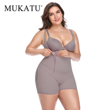 Butt Lift Shapers Bodysuits Completa Plus Size Slimming Underwear Body Sculpting Shaper Gordura Controle Shapewear Cueca Corretiva