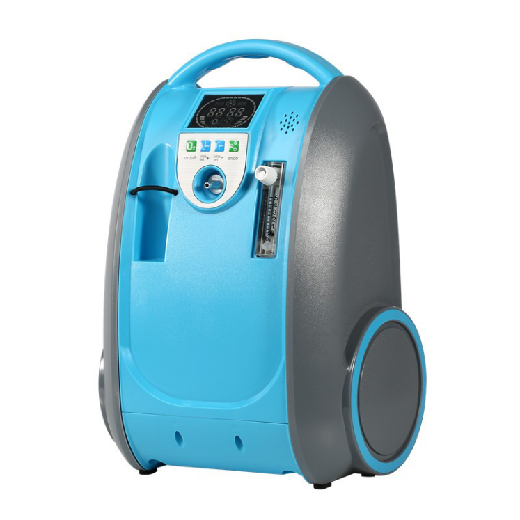 Home and Outdoor Travel Use Medical and Health Care Battery Oxygen Concentrator COPD Heart Respiratory Disease <font><b>O2</b></font> <font><b>Generator</b></font> image
