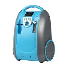 Thuis En Outdoor Reizen Gebruik Medische En Gezondheidszorg Batterij Zuurstofconcentrator Copd Hart Luchtwegaandoeningen O2 Generator