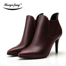 BaoYaFang Womens Winter Boots leather ankle boots woman 9cm thin heels pointed toe Boots High quality Womens shoes short Plush