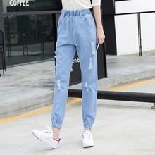 2017 new fashion Korean version of loose hole washing nine feet elastic jeans (dark blue and white. Blue bag mail)