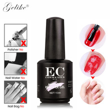 Gelike  New Magic Burst Gel Nail Polish Remover Cleaner UV Degreaser Liquid Remove Sticky Layer Manicure Tools 15ML
