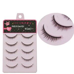 Image 5 - 5 Pairs New 3D Mink Popular Natural Short Cross False Eyelashes Daily Eye Lashes Girls Makeup Necessaries Eyelashes Maquiagem