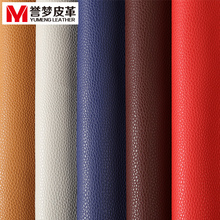 Litchi Simulation Leather Soft Package More Car Seat PU